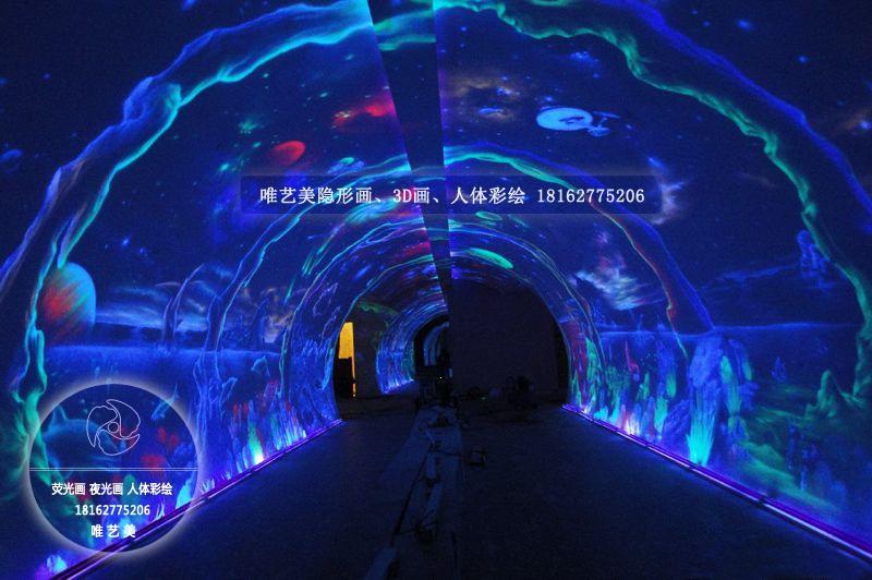 热带雨林休闲会所-荧光画-彩绘,3d画,地画,墙画,荧光画,夜光画,人体