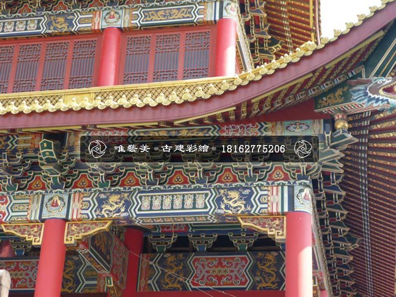 中国古建筑彩绘-和玺彩绘