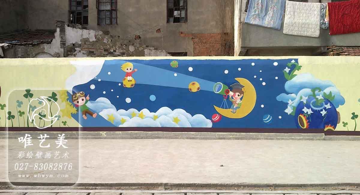 小学校园操场科普教育手绘文化墙