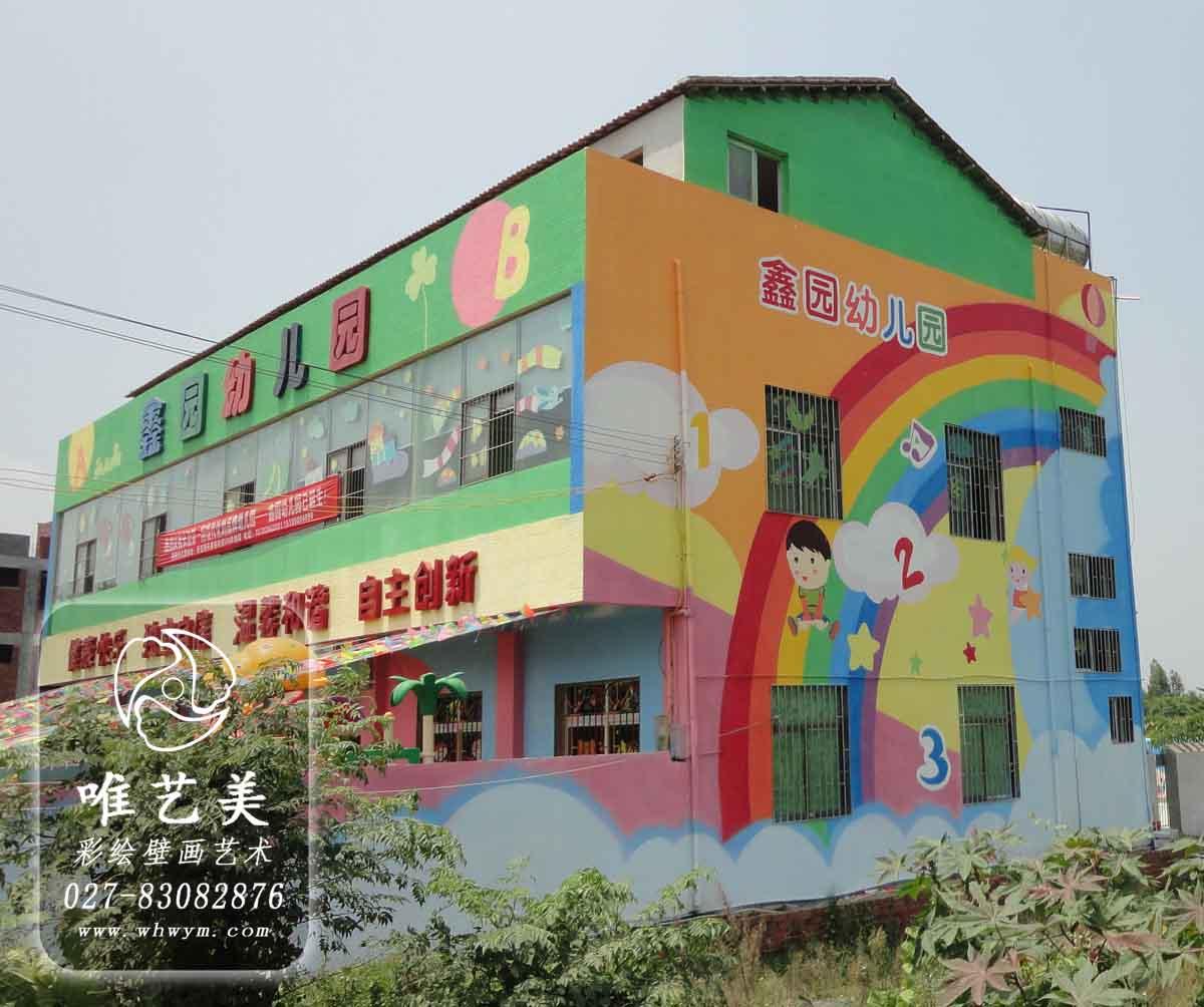 鑫园幼儿园外墙彩绘装饰侧面效果