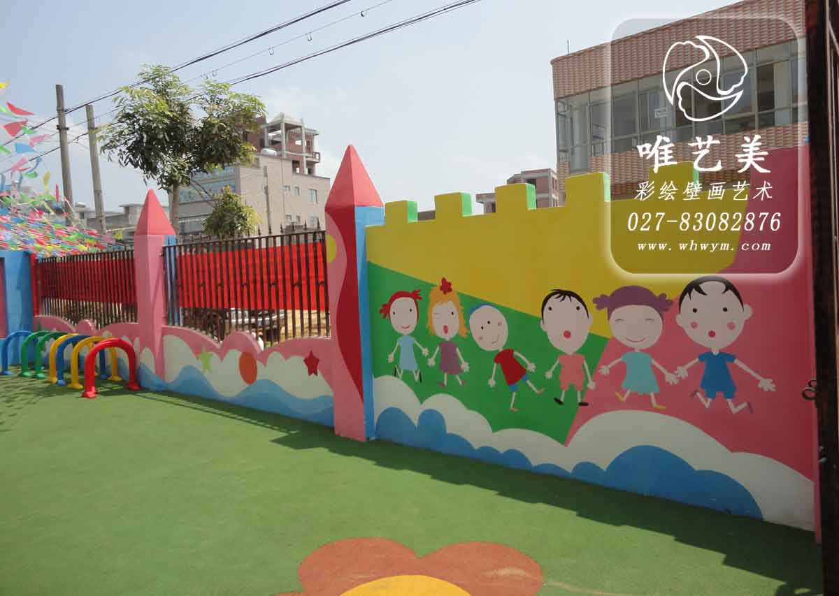 鑫园幼儿园外墙彩绘装饰部分院墙效果