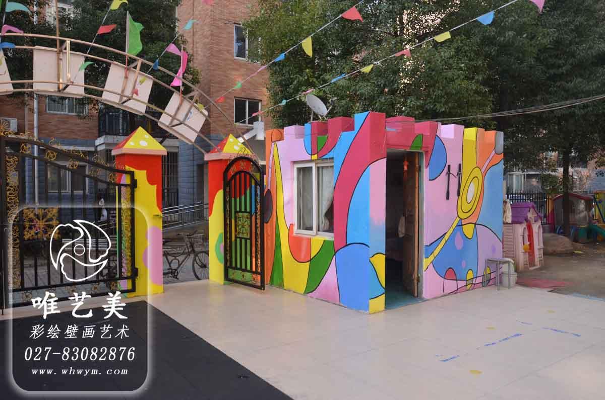 欧乐幼儿园大门入门门卫室外墙抽象【烟斗】彩绘