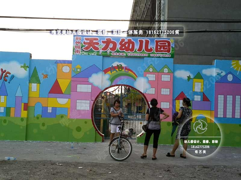 威海天力电源宿舍图片