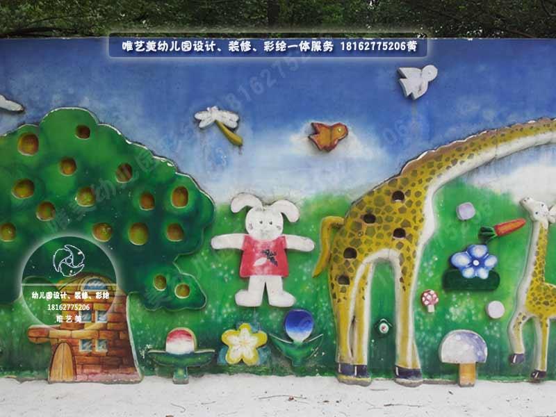 广州军区幼儿园围墙彩绘3.jpg